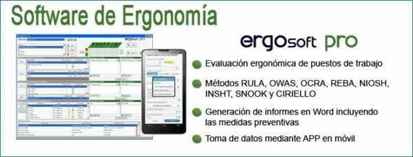 Ergo Soft Pro (Versión CD-ROM)-0
