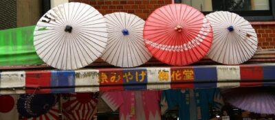 Japón pretende que los trabajadores falten al trabajo la mañana del primer lunes de cada mes